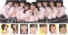 櫻井杏美 公式ブログ/\あのね・・・/ 画像2