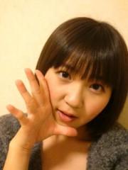 櫻井杏美 公式ブログ/受験番号 画像1