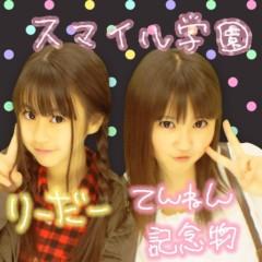 櫻井杏美 公式ブログ/\ゴロゴロ/ 画像1