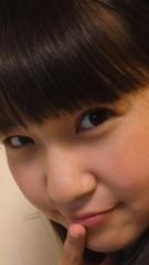 櫻井杏美 公式ブログ/やった!!! 画像2