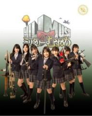 櫻井杏美 公式ブログ/スマイル学園入学式&始業式 画像2
