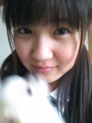 櫻井杏美 公式ブログ/はあ〜 画像1