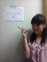 櫻井杏美 公式ブログ/いえーい。 画像1