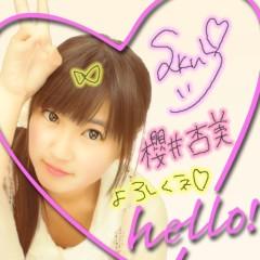 櫻井杏美 公式ブログ/やみぃ(●^o^●) 画像1
