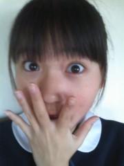 櫻井杏美 公式ブログ/うっそ〜 画像2