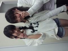 櫻井杏美 公式ブログ/☆楽しかった☆ 画像1