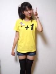 櫻井杏美 公式ブログ/24時間テレビ 画像1