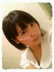 櫻井杏美 公式ブログ/すたでぃーんだー。 画像2
