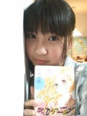 櫻井杏美 公式ブログ/はまってます 画像2