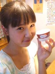 櫻井杏美 公式ブログ/お月さま 画像1