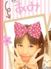 櫻井杏美 公式ブログ/☆ありがとう☆ 画像1