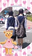 櫻井杏美 公式ブログ/またまた 画像1