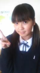 櫻井杏美 公式ブログ/☆行ってきます☆ 画像1
