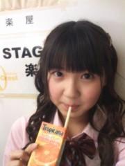 櫻井杏美 公式ブログ/\えんぴつがこういった/ 画像2