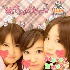櫻井杏美 公式ブログ/☆2010→2011☆ 画像3