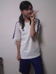 櫻井杏美 公式ブログ/楽しいよ 画像2