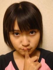 櫻井杏美 公式ブログ/合格祈願 画像2