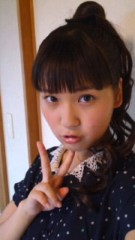 櫻井杏美 公式ブログ/栗ごはん 画像1