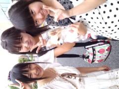 櫻井杏美 公式ブログ/もぐもぐターイム 画像3