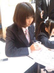 櫻井杏美 公式ブログ/表情筋 画像1