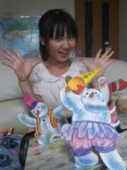 櫻井杏美 公式ブログ/絵本の世界 画像1