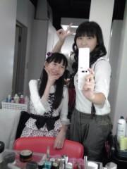 櫻井杏美 公式ブログ/\パシャっ/ 画像2