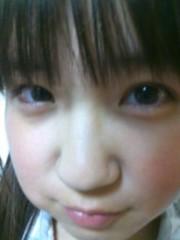 櫻井杏美 公式ブログ/みどりの日 画像1