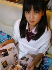 櫻井杏美 公式ブログ/ありがとう 画像3