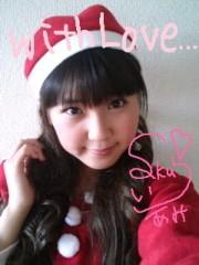 櫻井杏美 公式ブログ/Present... 画像2