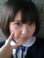 櫻井杏美 公式ブログ/さくら 画像1