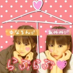櫻井杏美 公式ブログ/☆がんばる☆ 画像1