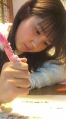 櫻井杏美 公式ブログ/☆課題☆ 画像1