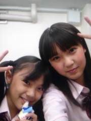 櫻井杏美 公式ブログ/おーわった。 画像1