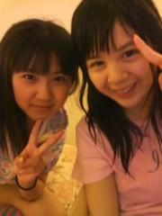 櫻井杏美 公式ブログ/昨日のコト。 画像1