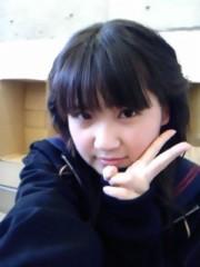 櫻井杏美 公式ブログ/マジだよ(^_^)v 画像1