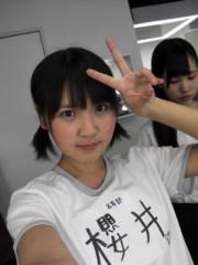 櫻井杏美 公式ブログ/はしったはしった 画像1