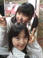 櫻井杏美 公式ブログ/夜ご飯 画像2