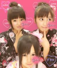 櫻井杏美 公式ブログ/ボール。 画像1