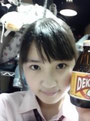 櫻井杏美 公式ブログ/おはようございます〜 画像2