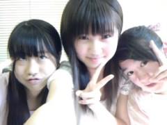 櫻井杏美 公式ブログ/収録 画像1