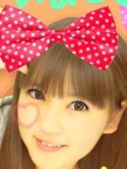 櫻井杏美 公式ブログ/☆昨日&今日のコト☆ 画像1
