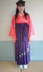 櫻井杏美 公式ブログ/☆そつぎょう☆ 画像1
