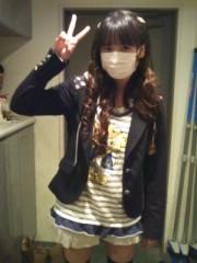 櫻井杏美 公式ブログ/\ただいま/ 画像2