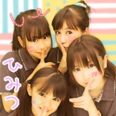 櫻井杏美 公式ブログ/いそがしい 画像2