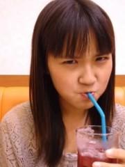 櫻井杏美 公式ブログ/事件です 画像1