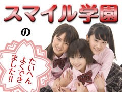 櫻井杏美 公式ブログ/\出会い・・・別れ/ 画像2