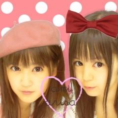 櫻井杏美 公式ブログ/ドキドキ 画像1
