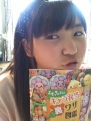 櫻井杏美 公式ブログ/まったり〜 画像2