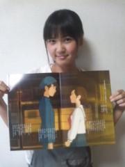 櫻井杏美 公式ブログ/よかった 画像1