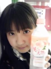 櫻井杏美 公式ブログ/なかま♪ 画像3
